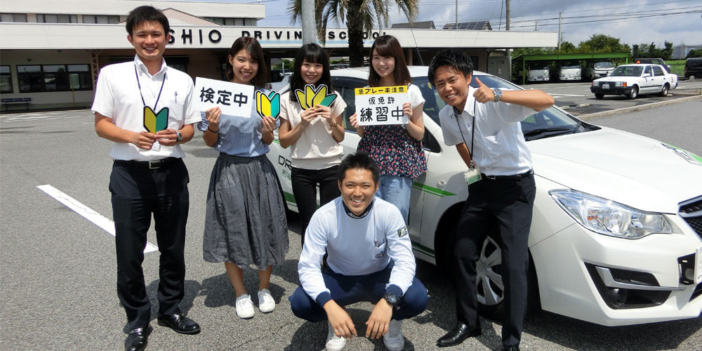 nishio_main