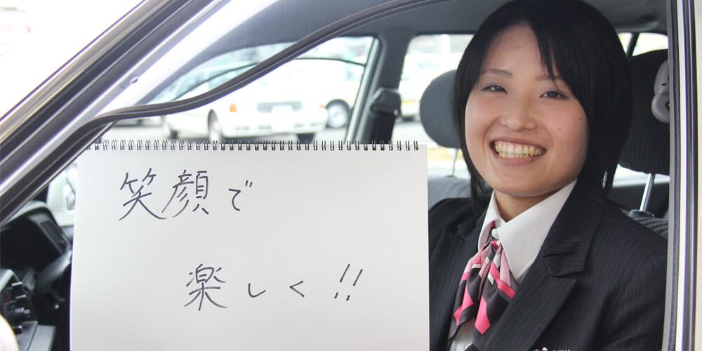 kamiike_syoukai1