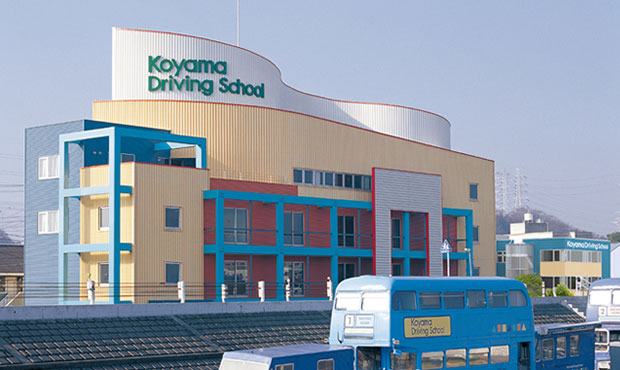 コヤマドライビングスクール 綱島