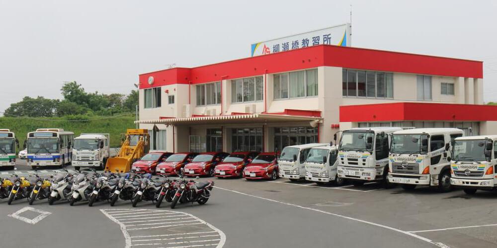yanasebashi-TOP