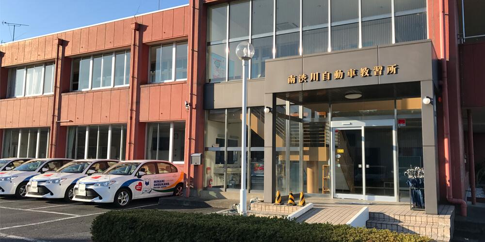 minamishibukawa_建物と車