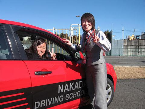 nakada_message