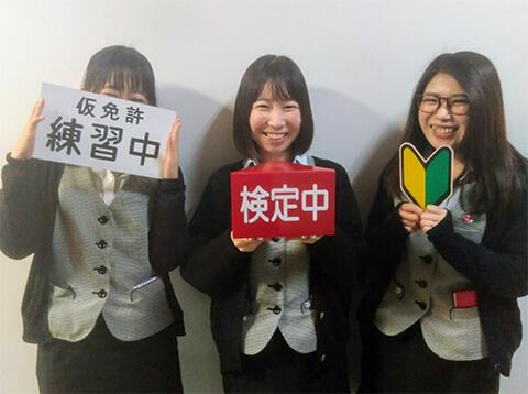 fujisawa_メッセージ